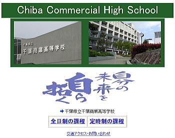 20110629chibasyogyo.jpg