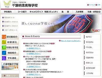 20110629meitoku.jpg