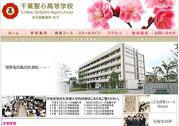 20110629seishin.jpg