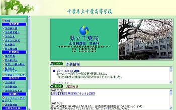 20110629chiba.jpg