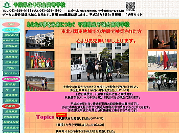 20110629chishiro.jpg