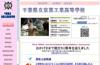 20110629keiyokogyo.jpg