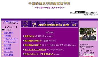 20110629keizaifuzoku.jpg