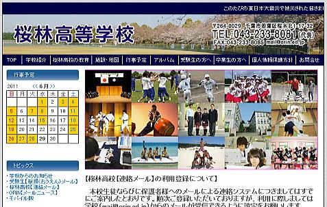 20110629orin.jpg