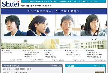 20110629syuei.jpg